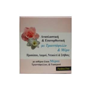 24ωρη Αναπλαστική και Επανορθωτική Κρέμα με Τριαντάφυλλο και Μύρο Averde
