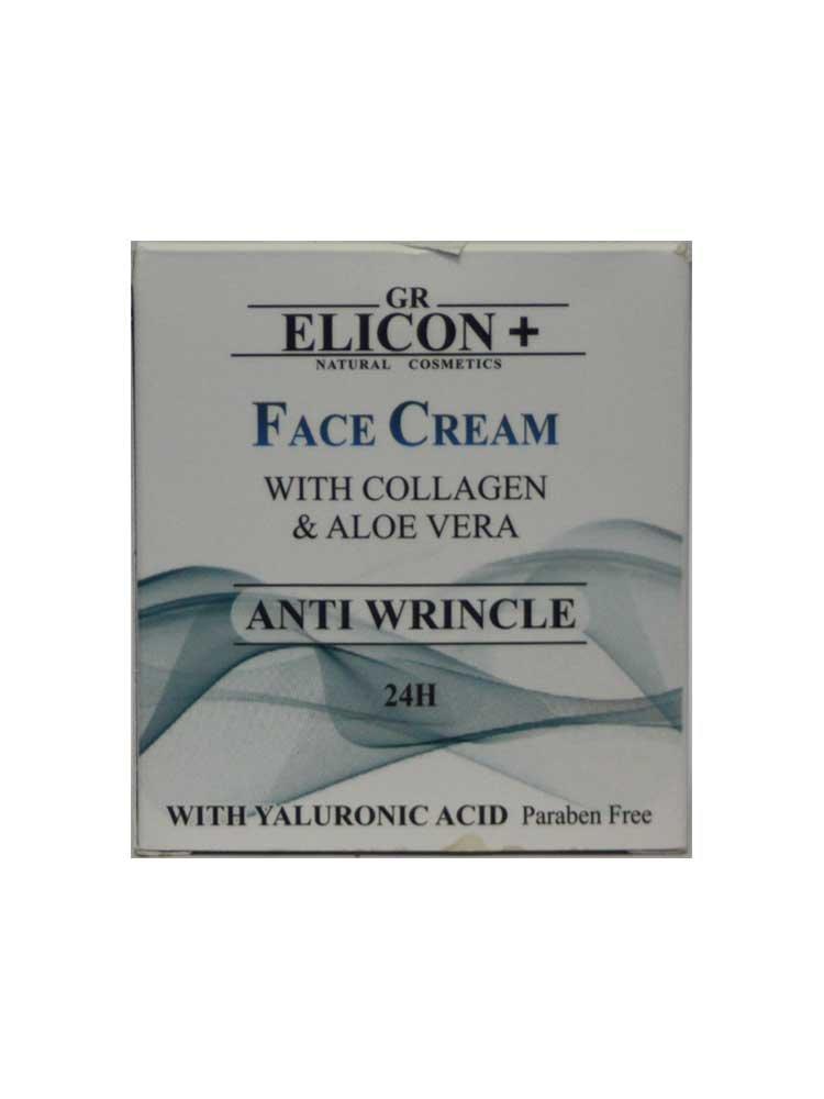 Αντιρυτιδική Κρέμα Προσώπου 24ωρης δράσης με Υαλουρονικό Οξύ, Κολλαγόνο και Αλόε Βέρα από Gr Elicon+