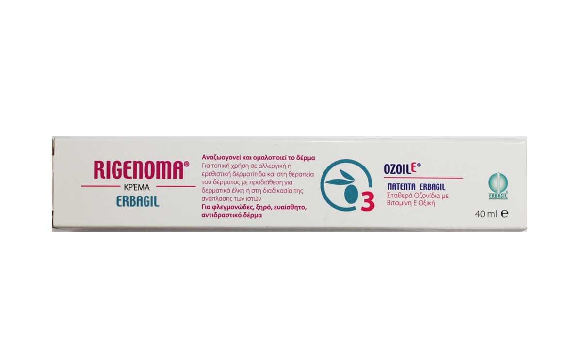 Rigenoma δερματική κρέμα 40ml by Erbagil