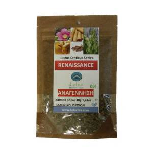 Αναγεννηση Lelex Herbal Tea 40gr