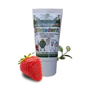 Οδοντόκρεμα για παιδιά με δίκταμο, αλαδανιά και φράουλα by Bioaroma