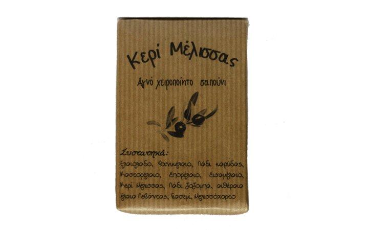 Σαπούνι Κερι Μελισσας Ommaya
