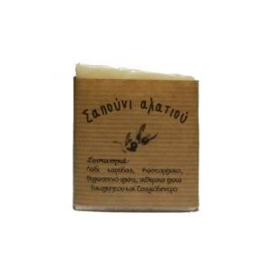Σαπούνι Αλατιού Ommaya