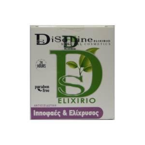 24ωρη αντιοξειδωτική κρέμα σύσφιξης και ανόρθωσης με Ιπποφαές και Ελίχρυσο DisoLine Elixirio