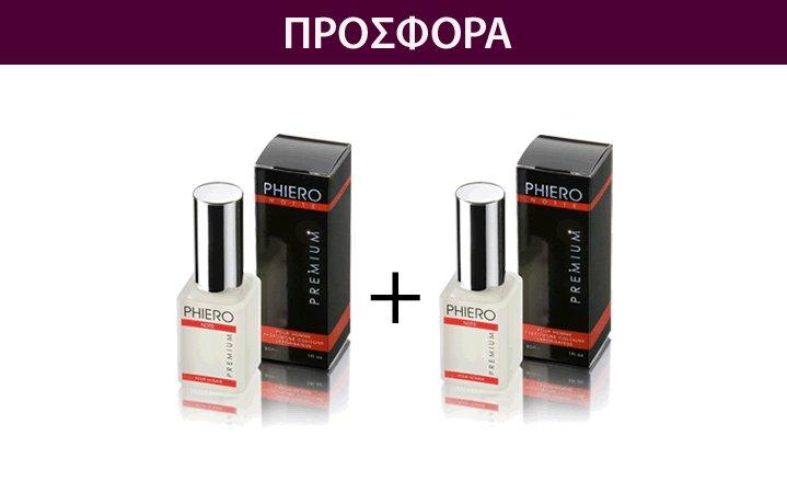2 Phiero Premium Man Offer