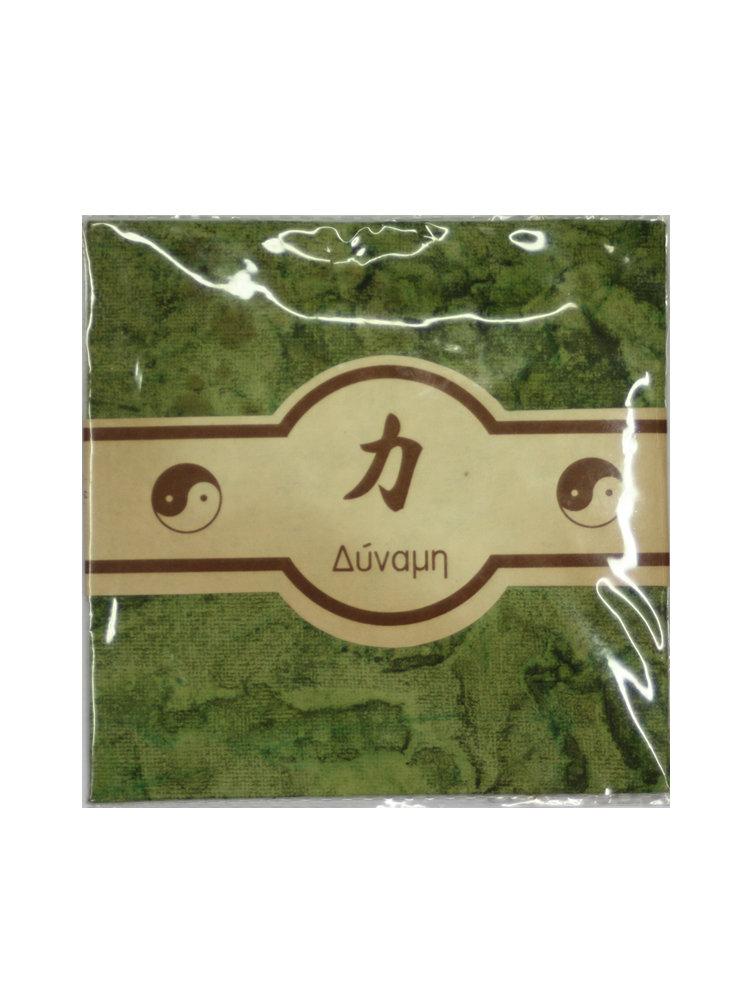 Δύναμη - Feng Shui Αρωματικά Πουγκιά