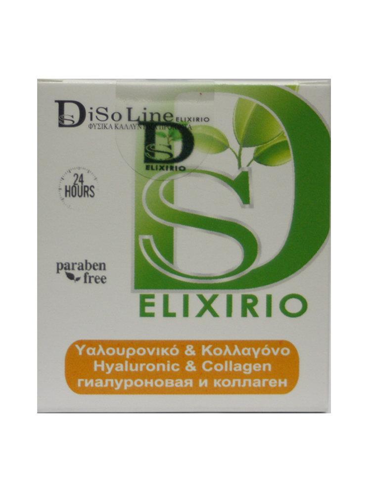 24ωρη ενυδατική κρέμα με υαλουρονικό και κολλαγόνο DisoLine Elixirio