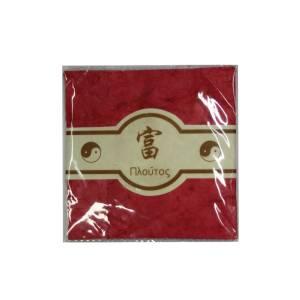 Πλούτος - Feng Shui Αρωματικά Πουγκιά