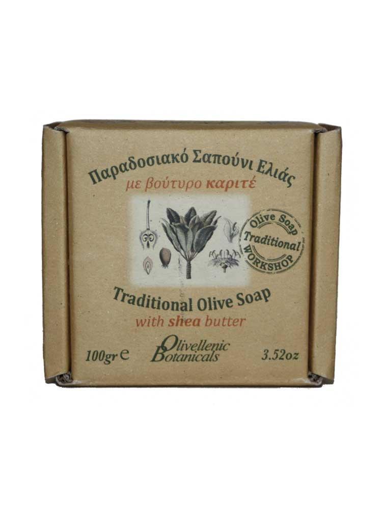 Παραδοσιακό Σαπούνι με βούτυρο καριτέ Olivellenic