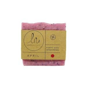 Απρίλιος - Σαπούνι με Παπαρουνόσπορο 100gr από LN Handmade Soaps