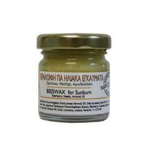 Κεραλοιφή για Ηλιακά Εγκαύματα με Ζαμπούκο 40ml Disoline Elixirio