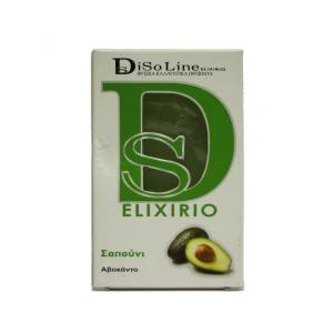 Σαπούνι με αβοκάντο Disoline Elixirio 100gr