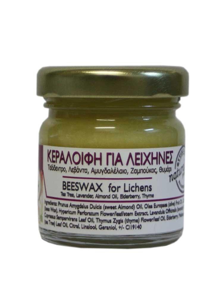 Κεραλοιφή για Λειχήνες 40ml Disoline Elixirio