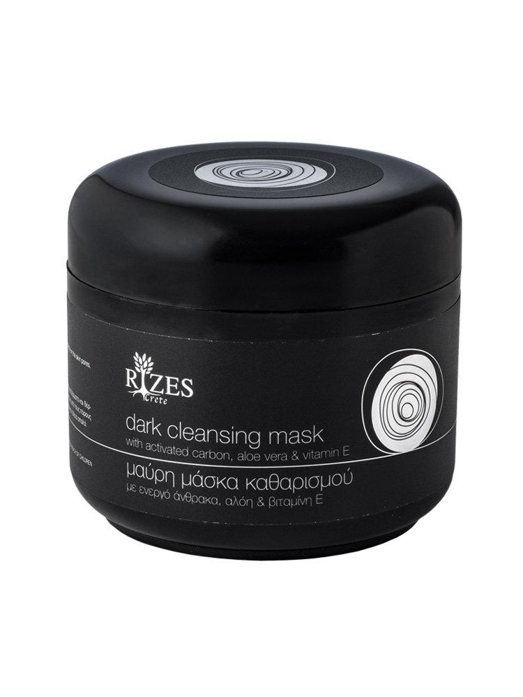 Μαύρη μάσκα καθαρισμού με ενεργό άνθρακα, αλόη και βιταμίνη Ε από RIZES