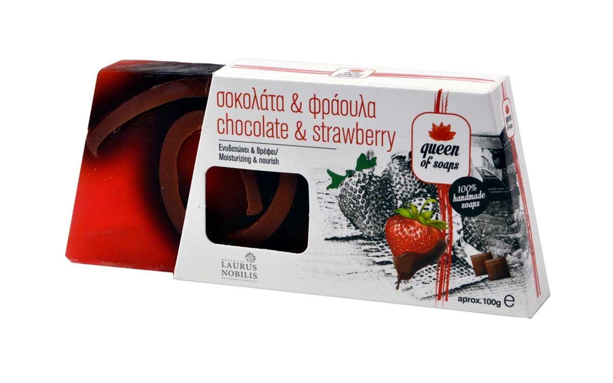Σαπούνι Σοκολάτα Φράουλα Laurus Nobilis