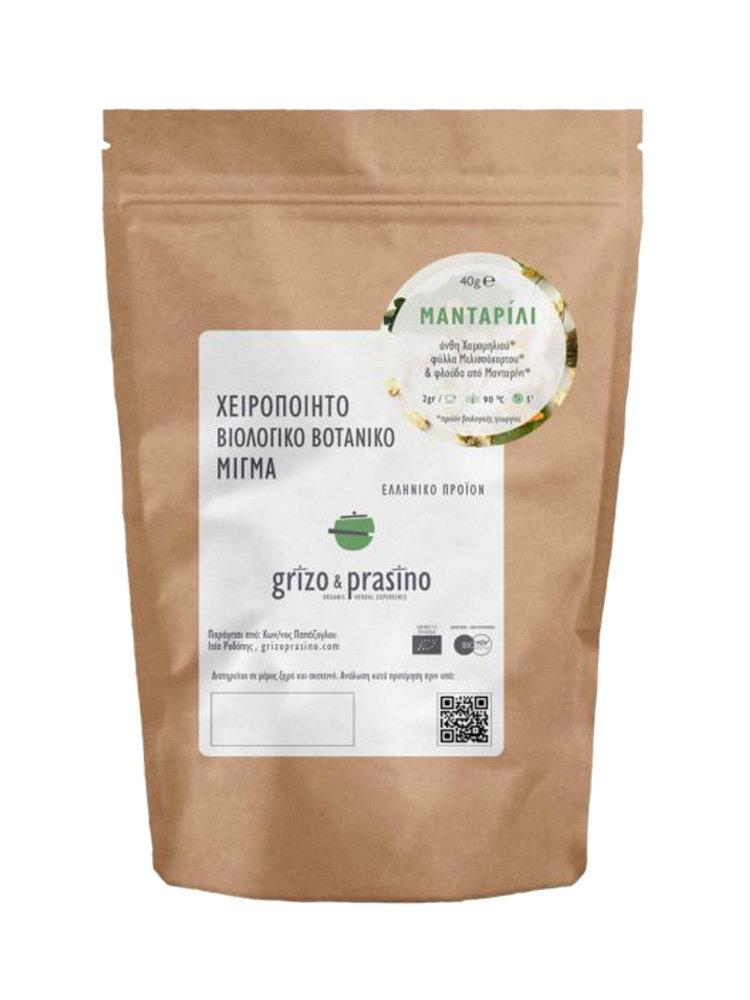 Μανταρίλι Grizo & Prasino Bio βότανο