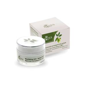 Αντιγηραντική κρέμα για όλους τους τύπους δέρματος (50+) με ελαιόλαδο, υαλουρονικό οξύ, αμυγδαλέλαιο & βιταμίνες A. E. F  την Rizes Crete 50ml