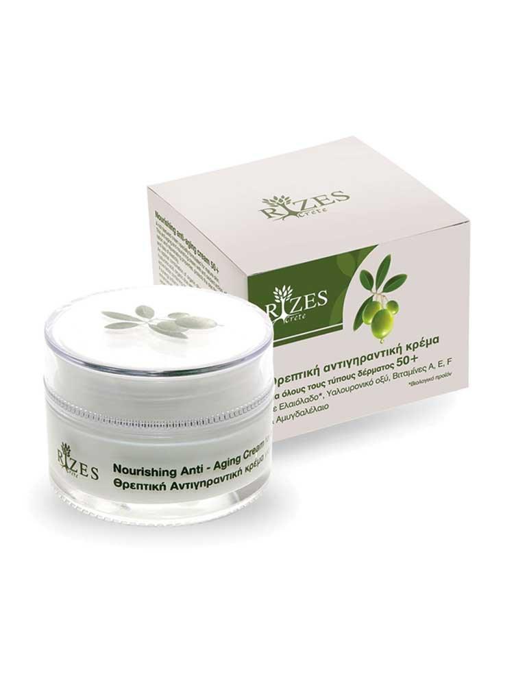 Αντιγηραντική κρέμα για όλους τους τύπους δέρματος (50+) με ελαιόλαδο, υαλουρονικό οξύ, αμυγδαλέλαιο & βιταμίνες A. E. F  την Rizes Crete