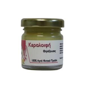 Κεραλοιφή για Θηλάζουσες 40ml Disoline Elixirio