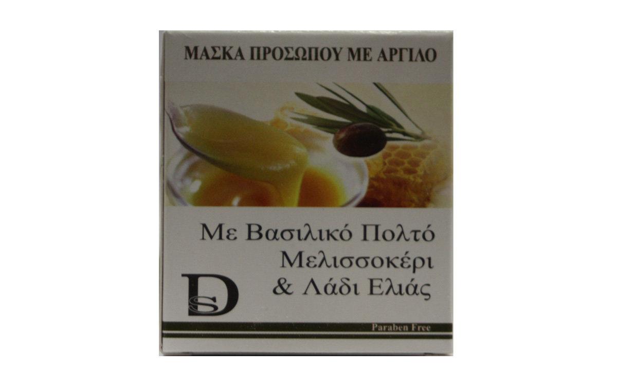 Μάσκα Προσώπου DisoLine Elixirio