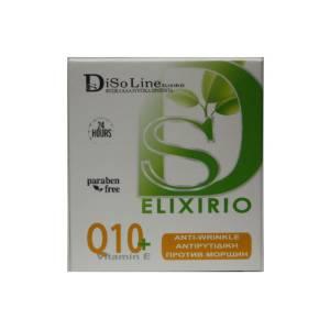 24ωρη αντιγηραντική κρέμα με συνένζυμο Q10 και βιταμίνη Ε DisoLine Elixirio