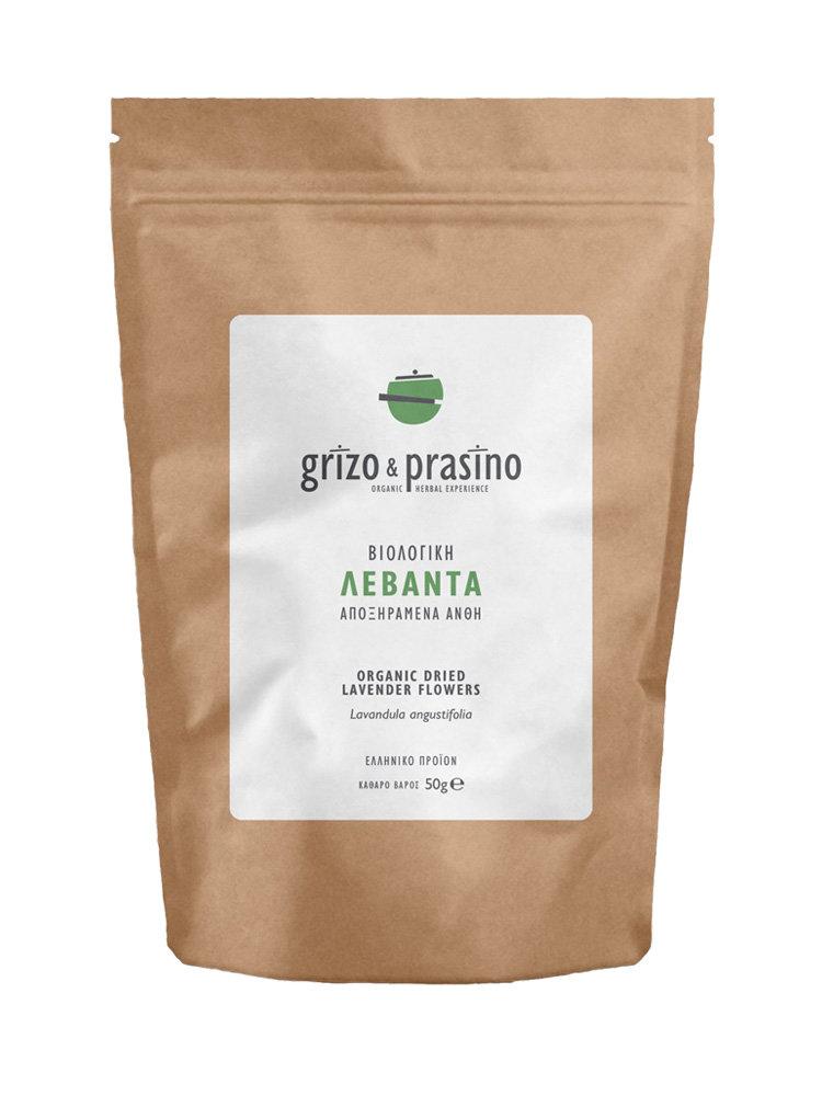 Λεβάντα Grizo Prasino Bio βότανο