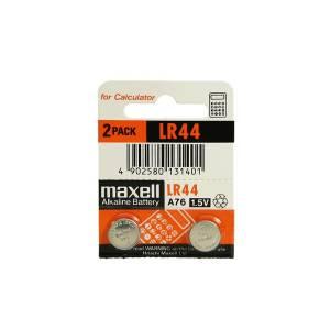 LR44 Batteries