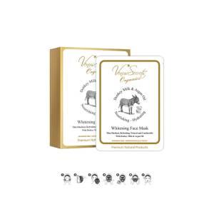 Μάσκα Λεύκανσης Προσώπου με γάλα Γαϊδούρας & Αργκάν by Venus Secrets Organics 5x30ml