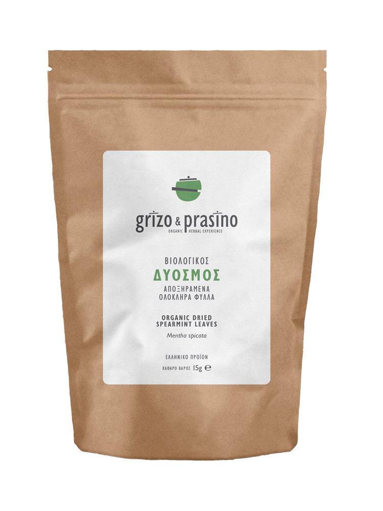 Δυόσμος Grizo Prasino Bio βότανο 15gr