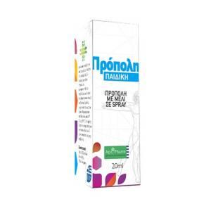Spray Πρόπολης με Μέλι 20ml για Παιδιά Apipharm