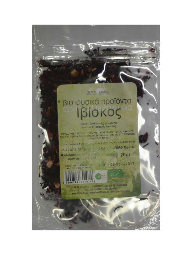 Ιβίσκος Bio Health Trade 20gr