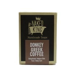 Καφές και κατσικίσιο γάλα by Naked King