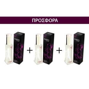 3 Phiero Woman Offer