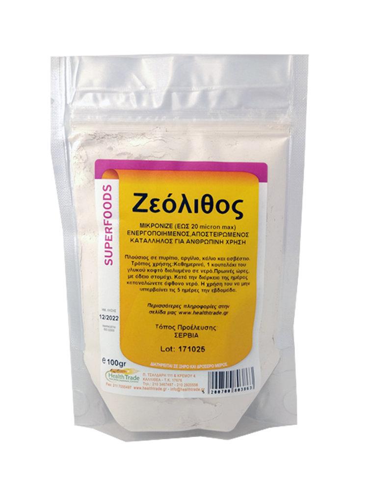 Ζεόλιθος Βρώσιμος by Health Trade 100gr