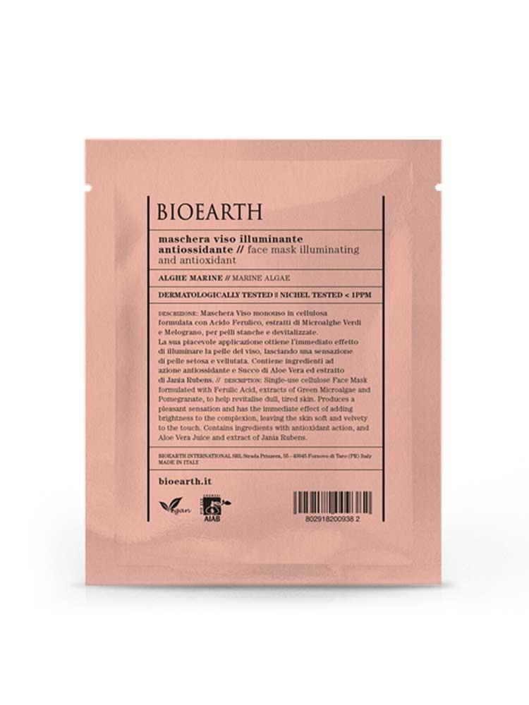 Αντιοξειδωτική Μάσκα Προσώπου με Φύκια Bioearth 15ml