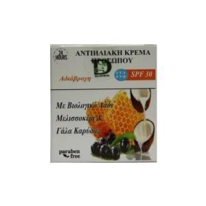 Αντηλιακη κρεμα προσώπου με βιολογικό λάδι, μελισσοκέρι και γάλα καρύδας από την DisoLine Elixirio