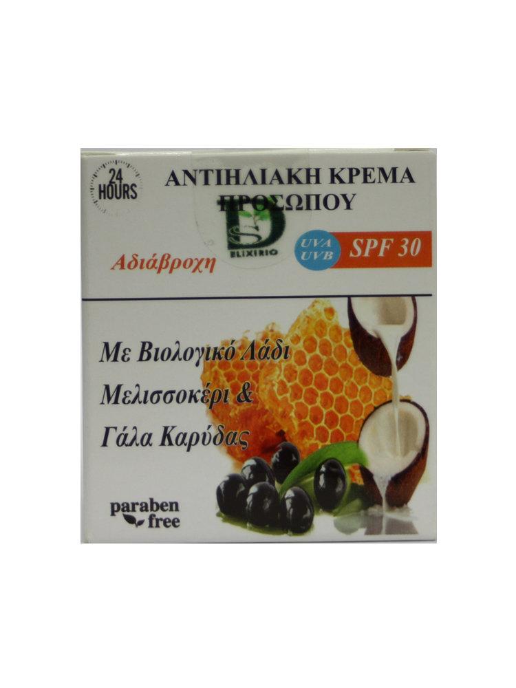 Αντηλιακή κρέμα προσώπου με βιολογικό λάδι, μελισσοκέρι και γάλα καρύδας από DisoLine Elixirio