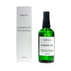 Cheer Up body oil με βανίλια, γιασεμί και υλάνγκ υλάνγκ by SOMA