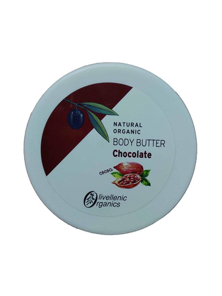 Βody Βutter με άρωμα σοκολάτας Olivellenic Organics