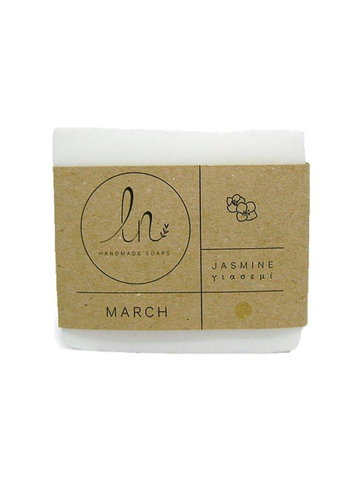 Μάρτιος - Σαπούνι Γιασεμί 100gr από LN Handmade Soaps