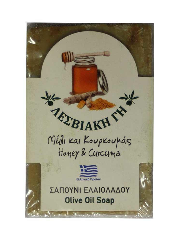 Σαπούνι Ελαιολάδου με Κουρκουμά και Μέλι Λεσβιακή Γη
