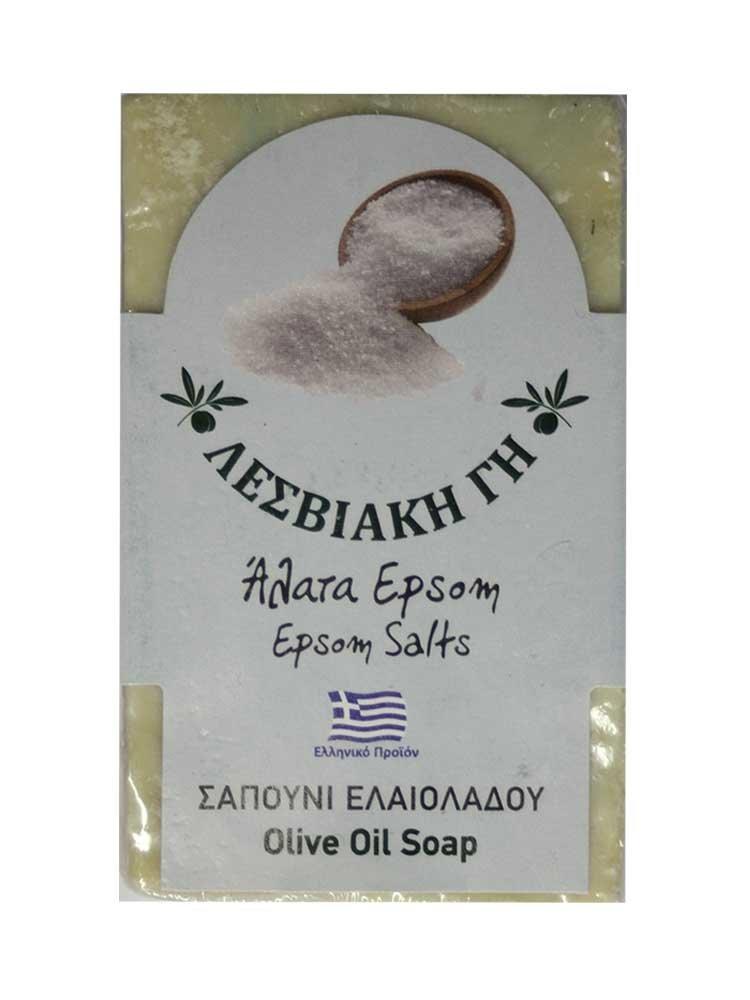 Σαπούνι Ελαιολάδου με άλατα Epsom Λεσβιακή Γη