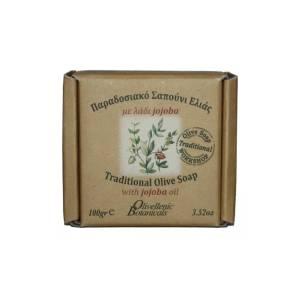Παραδοσιακό Σαπούνι με λάδι jojoba Olivellenic