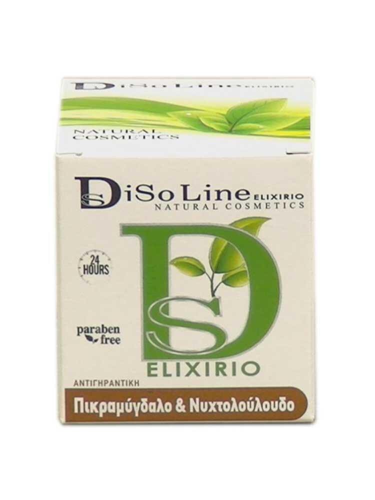 Αναπλαστική Κρέμα Προσώπου Πικραμύγδαλο και Νυχτολούλουδο DisoLine Elixirio 50ml