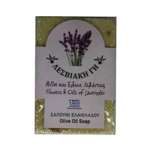 Σαπούνι Ελαιολάδου με Άνθη και Αιθέριο Έλαιο Λεβάντας Λεσβιακή Γη