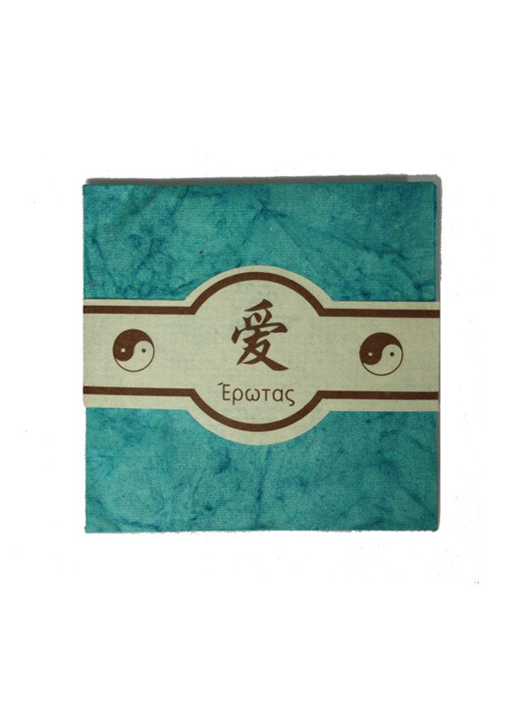 Έρωτας - Feng Shui Αρωματικά Πουγκιά