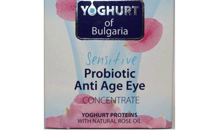 Kρέμα ματιών με γιαούρτι από Biofresh