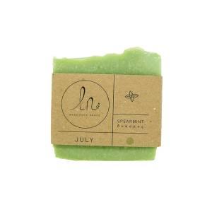 Ιούλιος - Σαπούνι με Δύοσμο 100gr από LN Handmade Soaps