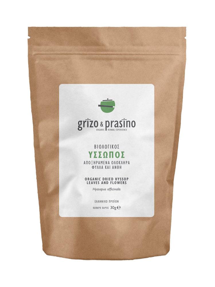 Ύσσωπος Grizo Prasino Bio βότανο