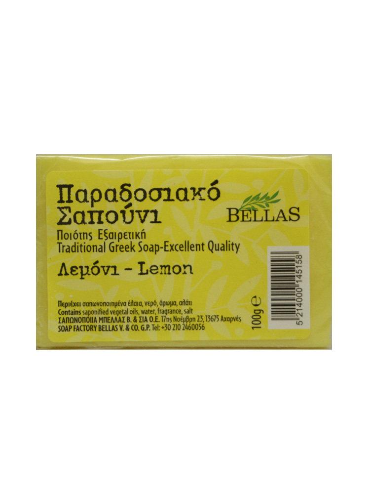 Λεμόνι και ελαιόλαδο bellas